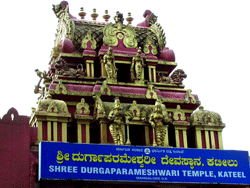Kateel 1 250 - Religious Places in Mangalore
