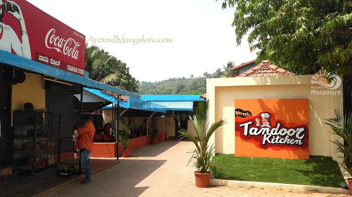 Hotel Tandoor KitchenAdyar Mangalore Restaurant - Hotel Tandoor Kitchen, Adyar