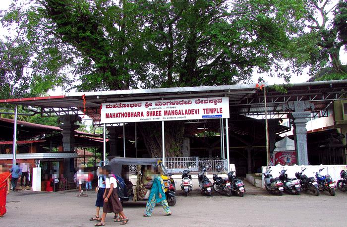 Mangaladevi Temple
