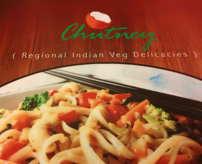 Chutney - Hotel Deepa Comforts, Mangalore