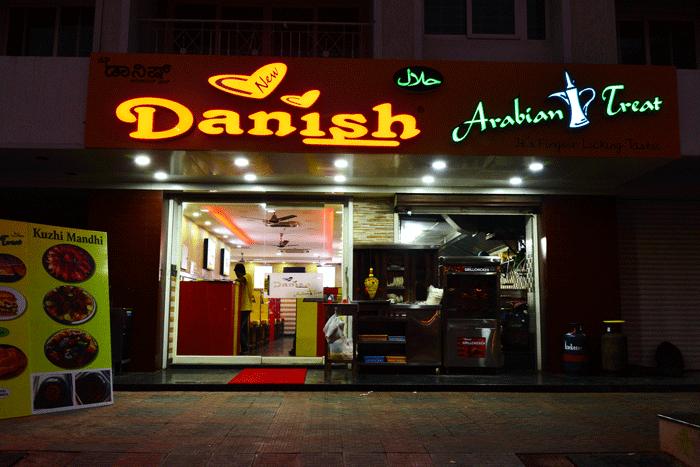 Danish - Arabian Treat, Mangalore