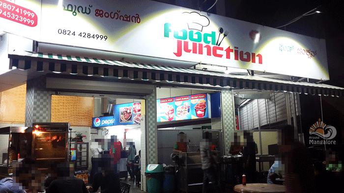 Food Junction, Mangalore