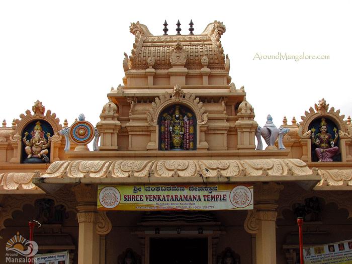 Mahalasa Narayani Venkataramana Temple