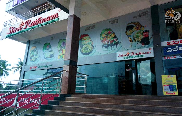 Shree Rathnam Restaurant, Mangalore