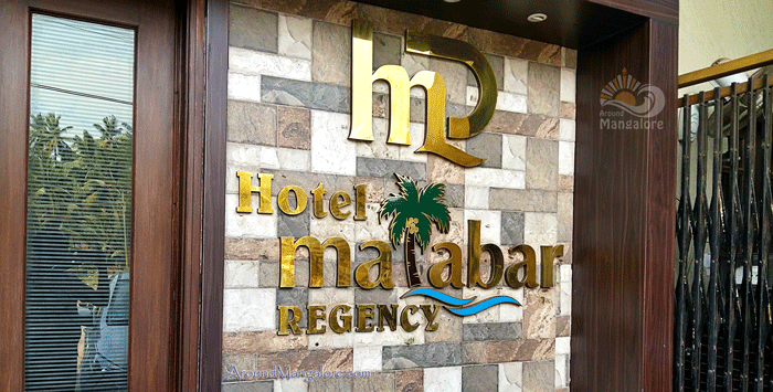 Kairali Oottupura / Malabar Kitchen – Hotel Malabar Regency, Pumpwell