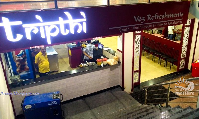 Tripthi Veg Refreshments – Chilimbi