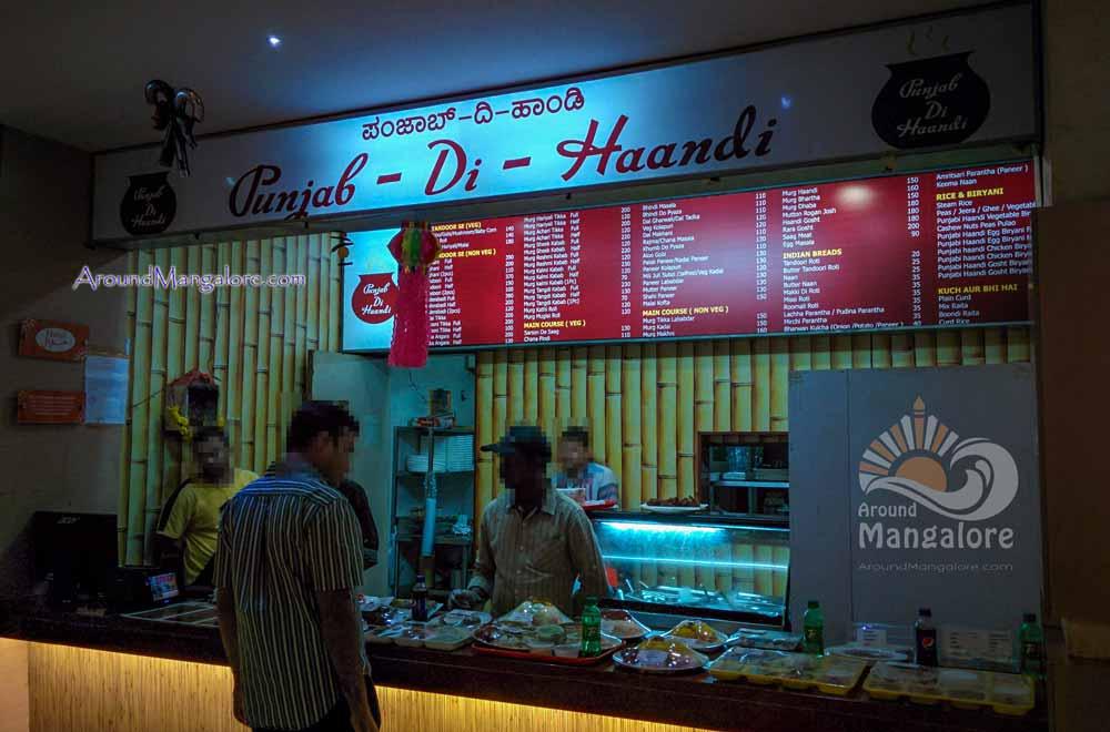 Punjab Di Haandi – City Centre Mall
