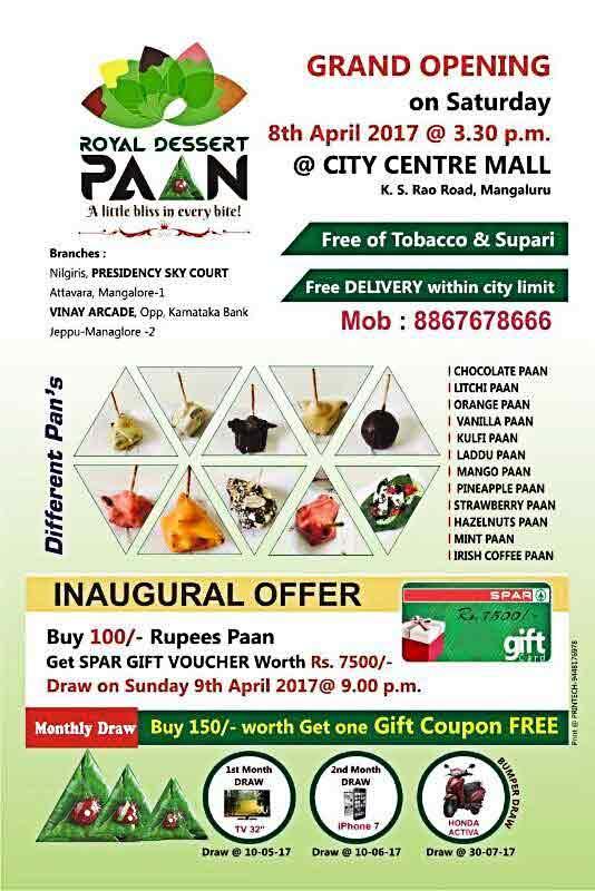 Royal Dessert Paan - City Centre Mall, Mangalore