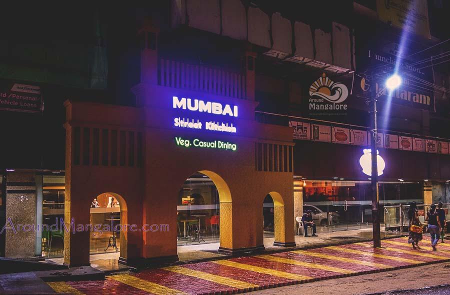 Mumbai Street Kitchen – Hampankatta