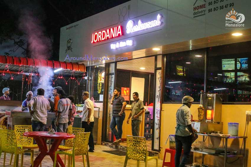 Jordania Restaurant – Bejai