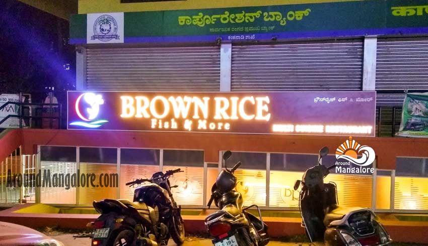 Brown Rice - Multi Cuisine Restaurant - Kankanady, Mangalore