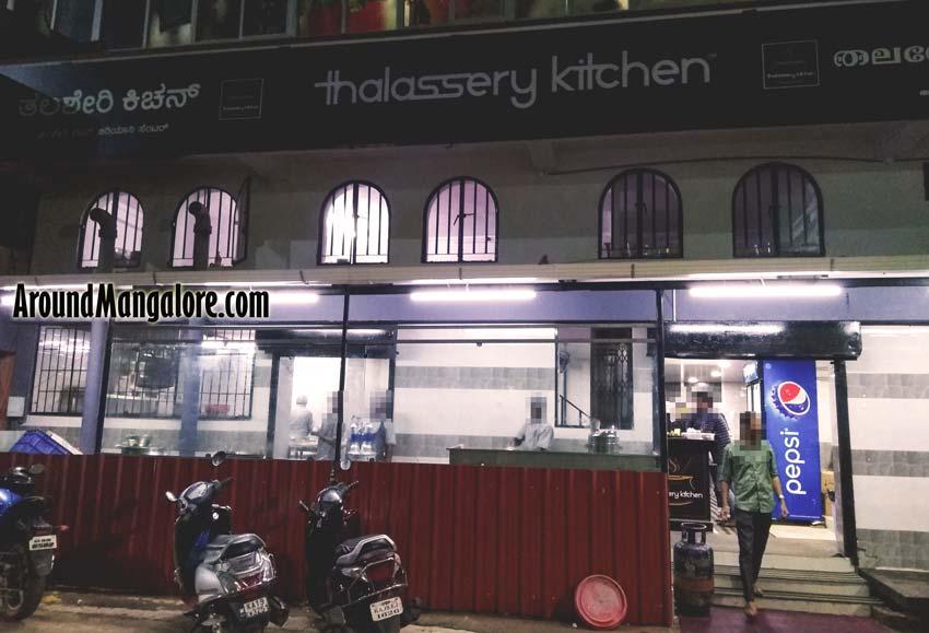 Thalassery Kitchen – Opp Badria Masjid, Bunder