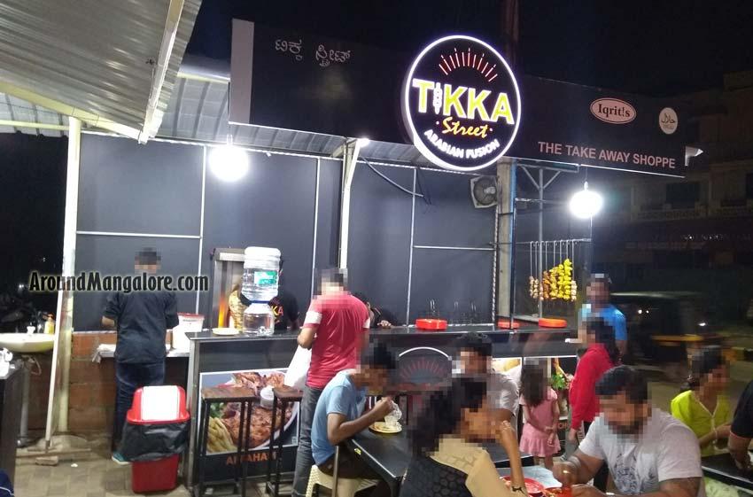 Tikka Street – Pandeshwar