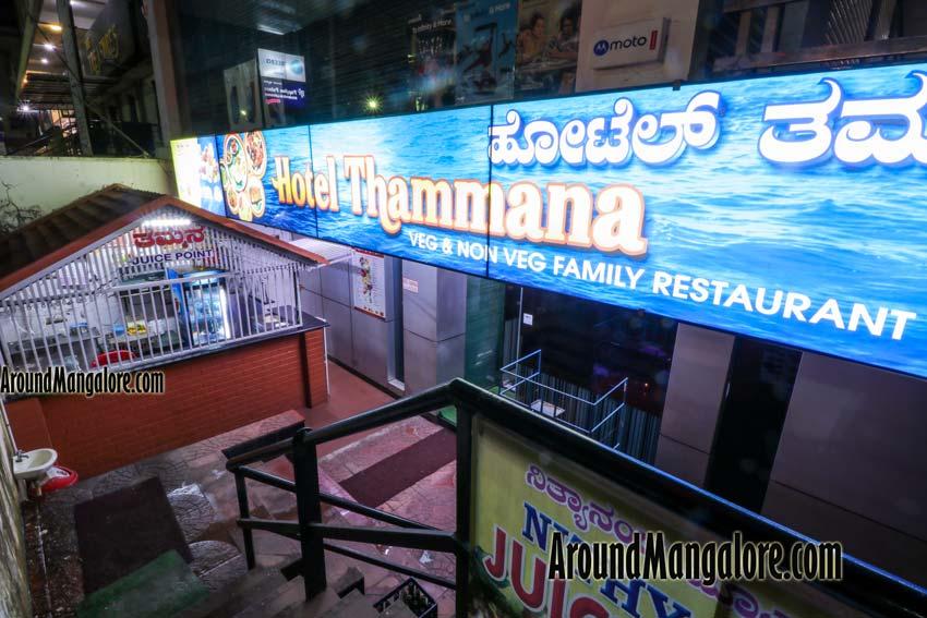 Hotel Thammanna – Kodialbail