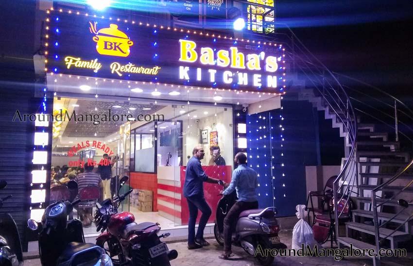 Basha's Kitchen – Pandeshwar