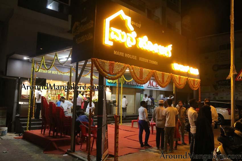 Bhaskar's Mane Holige – Carstreet