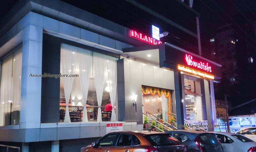 Swadisht Restaurant - Kankanady Pumpwell, Mangalore