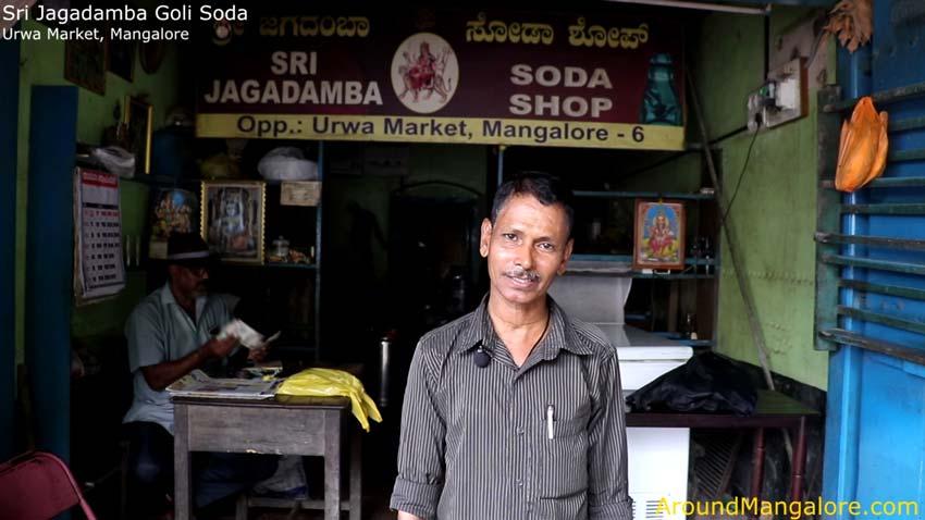 Sri Jagadamba Goli Soda - Jayakumar - Urwa Market, Mangalore