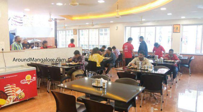 Maya Lunch Home - Seafood Restaurant - Hampankatta, Mangalore
