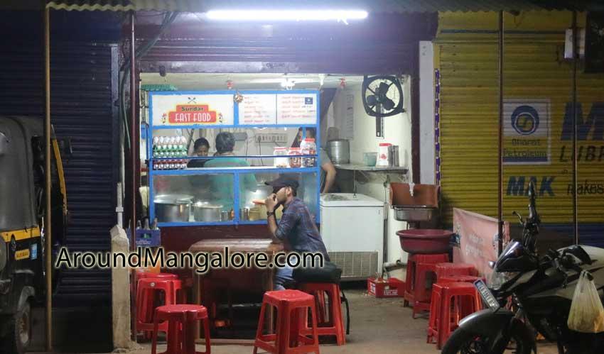 Sundar Fast Food – Mannagudda