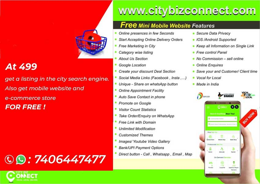 web ad 1 - City Biz Connect - Listing in city search engine