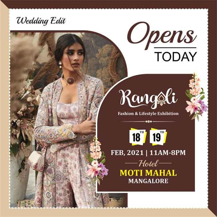 Rangoli Fashion & Lifestyle Exhibition - 18th and 19th Feb 2021 - Hotel Moti Mahal - Mangalore