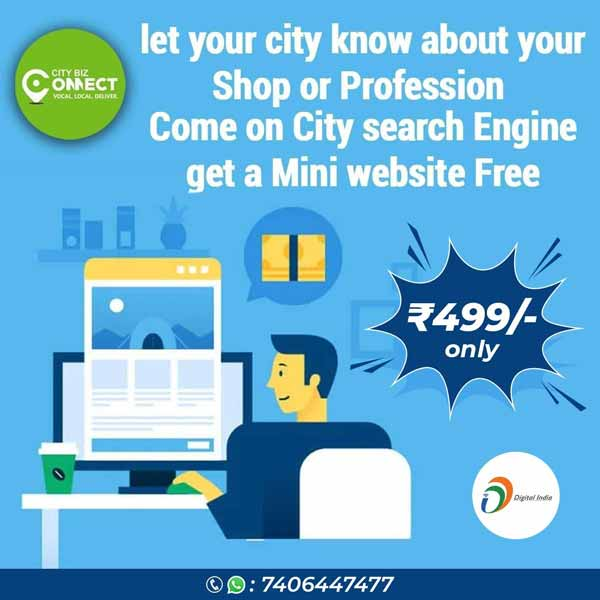 web ad 3 - City Biz Connect - Listing in city search engine