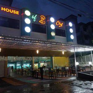 House of Chef - Pure Vegetarian Restaurant - Kottara Chowki, Mangalore
