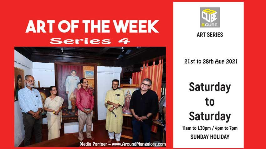 Art of the Week (Series 4) – Oil on Canvas by Ramdas L. K. Shevgoor – S Cube Art Gallery – Aug 2021