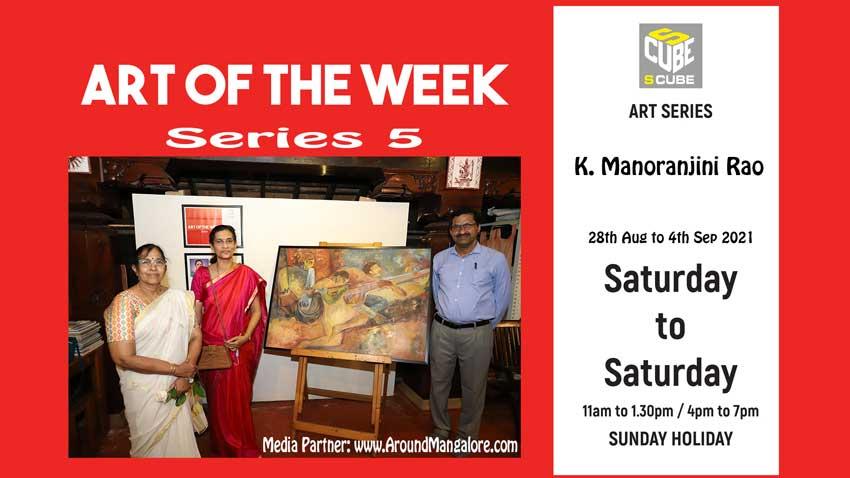 Art of the Week (Series 5) – Oil on Canvas – Ninaada by K. Manoranjini Rao – S Cube Art Gallery – Aug 2021