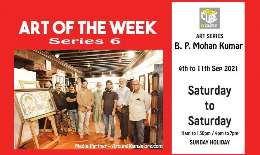 Art of the Week (Series 6) – Durga Parameshwari – Tanjore Painting – B. P. Mohan Kumar – S Cube Art Gallery – Sep 2021
