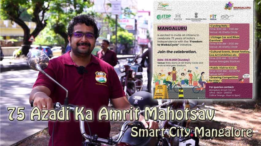 75 Azadi Ka Amrit Mahotsav – Smart City Mangalore