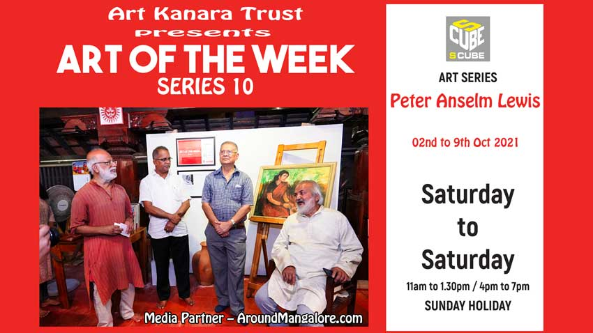 Art of the Week (Series 10) – Oil on Canvas by Peter Anselm Lewis – Oct21