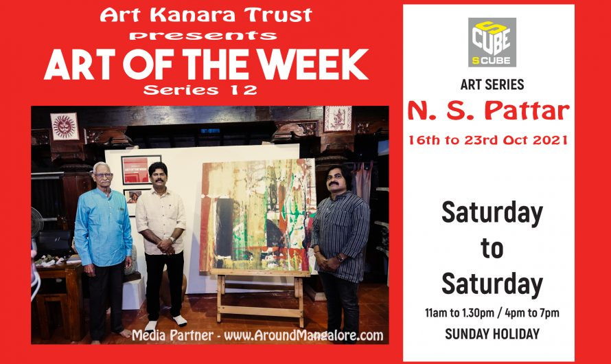 Art of the Week (Series 12) – Acrylic on Paper by N. S. Pattar – Oct 21