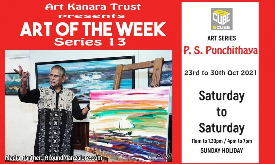 Art of the Week (Series 13) – Oil on Canvas by P. S. Punchithaya – S Cube Art Gallery