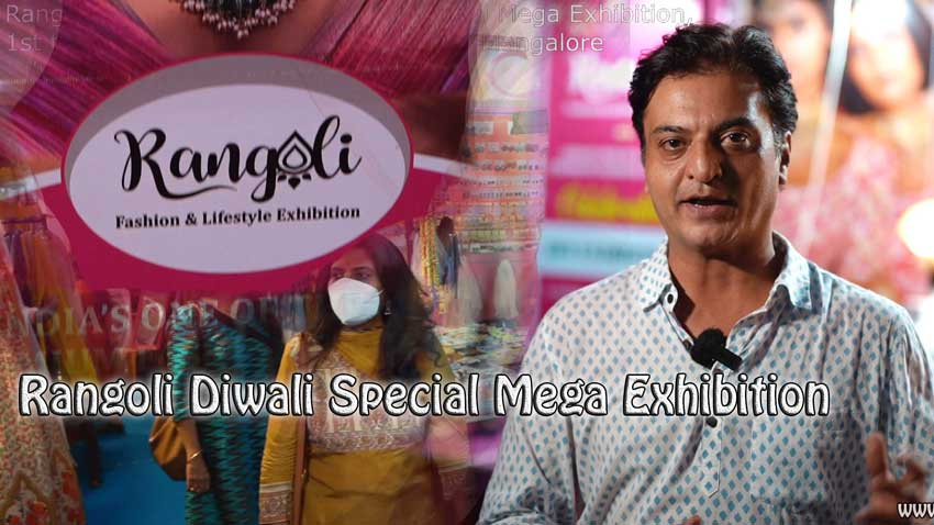 Rangoli Diwali Special Mega Exhibition – 1st to 3rd Oct 2021 – Motimahal Convention Hall
